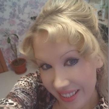 Katerina, 29, Izhevsk, Russia