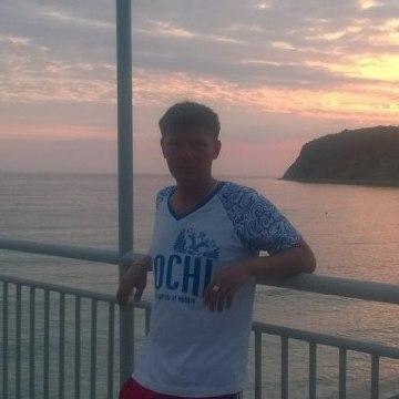 Дмитрий, 29, Kyzyl, Russia