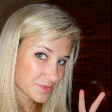 Марина Рогоза, 25,