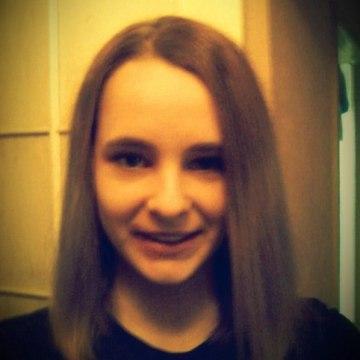 Анна, 21, Dneprodzerzhinsk, Ukraine