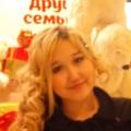 Zarina Milly, 21, Ekaterinburg, Russia