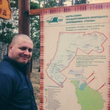 Vajcheslav Alexandrov, 39, Novosibirsk, Russia