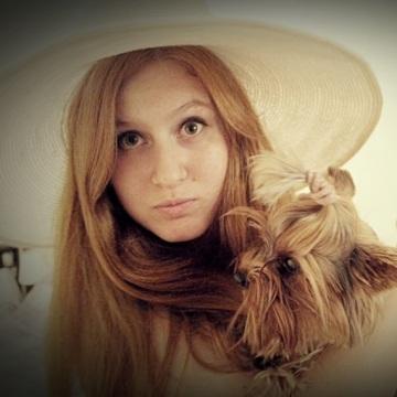 Katerina, 20, Barnaul, Russia