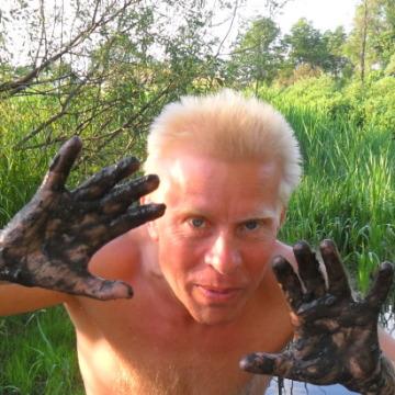 Бил, 44, Romny, Ukraine
