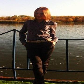 Снежана, 24, Rostov-na-Donu, Russia