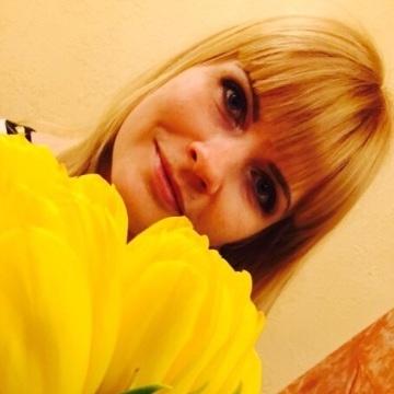 Марина, 36, Vitebsk, Belarus