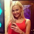 Viktoria, 27, Moskovskij, Russia
