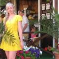 Оксана, 32, Orel, Russia