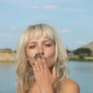 Мария, 30, Nizhnii Novgorod, Russia