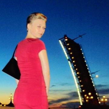 Галина, 29, Saint Petersburg, Russia