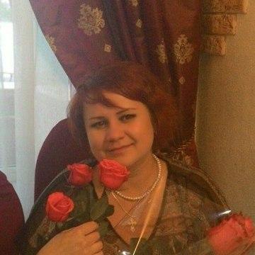 Елена, 39, Kostroma, Russia