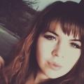 Darina, 20, Vinnitsa, Ukraine