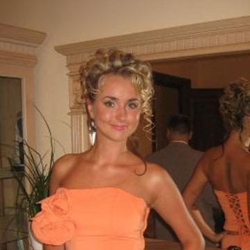 Yulya, 24, Moscow, Russia