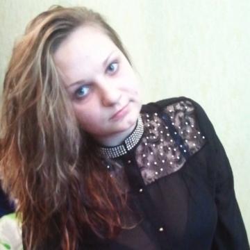 Кристина, 24, Ataki, Moldova