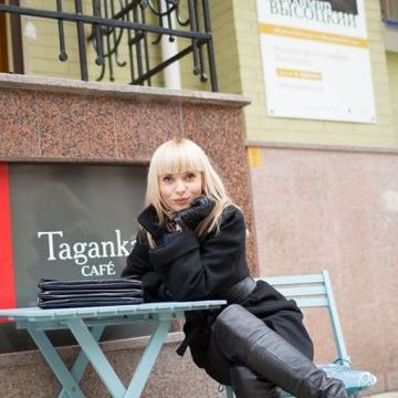 Inna, 29, Kiev, Ukraine