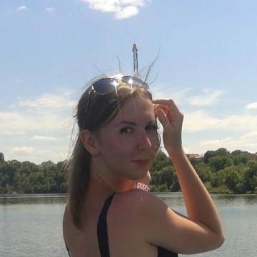 Alena , 26, Donetsk, Ukraine