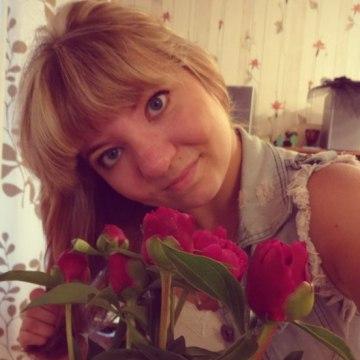 Tatiana Lioness, 28, Kemerovo, Russia
