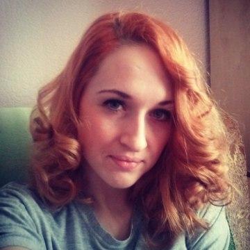 Helen, 25, Stavropol, Russia