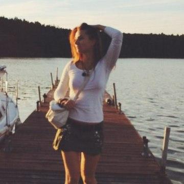 Alesia Stupak, 25, Minsk, Belarus