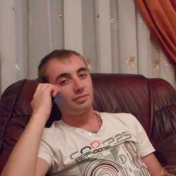 Виталий Боднарук, 31, Kirovograd, Ukraine