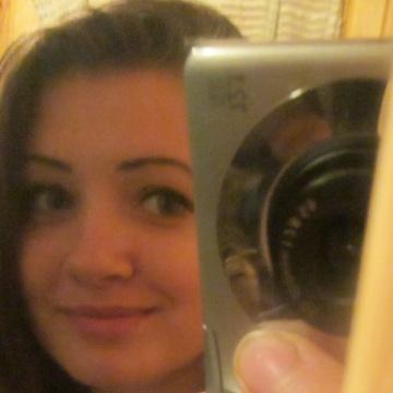 Даша, 22, Kiev, Ukraine