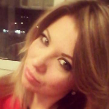 Ольга, 33, Kievskaya, Ukraine