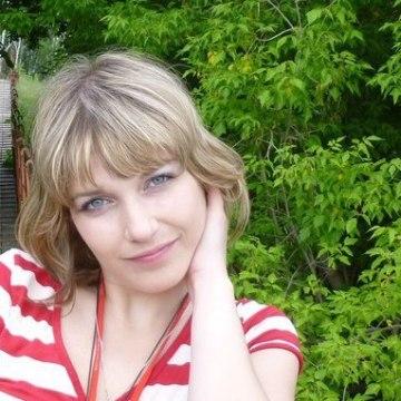 Lena, 32, Chelyabinsk, Russia