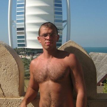 oleg, 29, Irpen, Ukraine