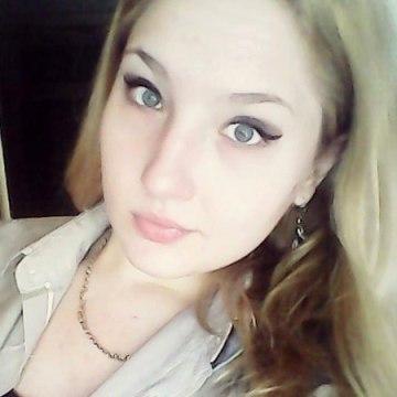 Мария, 22, Dnepropetrovsk, Ukraine