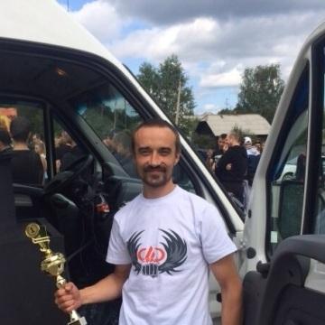 Дмитрий, 33, Ekaterinburg, Russia