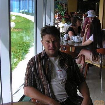 руслан, 43, Besana In Brianza, Italy