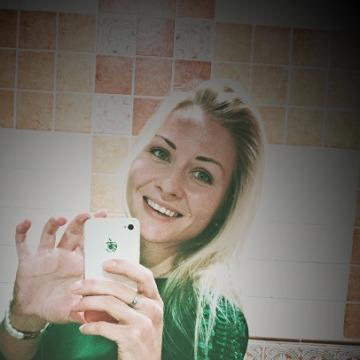 Наталья, 27, Arkhangelsk, Russia
