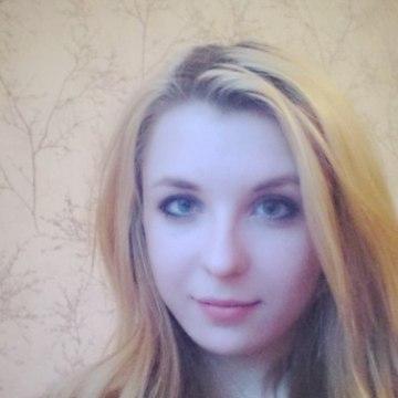 Анастасия, 22, Kiev, Ukraine