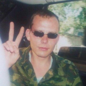 Дмитрий, 40, Perm, Russia