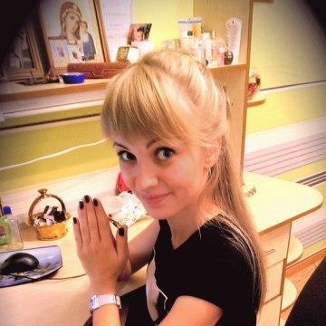 Alisa, 28, Gomel, Belarus