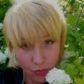 Ирина, 30, Simferopol, Russia