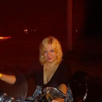Анна, 30, Bobruisk, Belarus