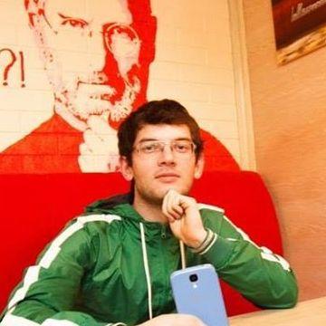 Михаил, 29, Krasnodar, Russia