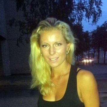 Елена, 35, Minsk, Belarus