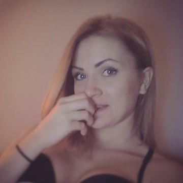 Настя, 25, Minsk, Belarus