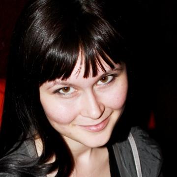 Юля, 23, Izhevsk, Russia