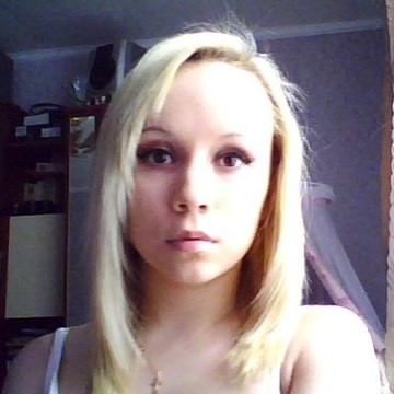Alina Sergeeva, 24, Izhevsk, Russia