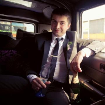 kirill, 23, Nizhnii Novgorod, Russia