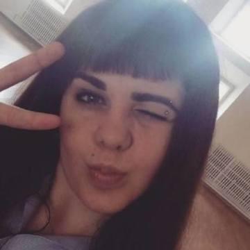 Anastaiia, 22, Ternopol, Ukraine