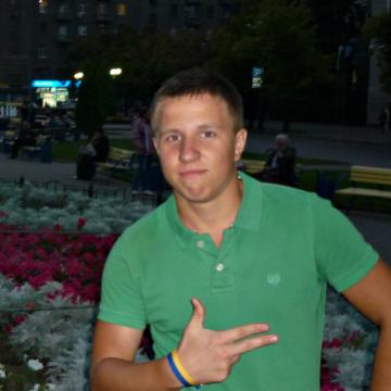 Михаил , 23, Krivoi Rog, Ukraine