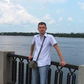 Andrei, 27, Brest, Belarus