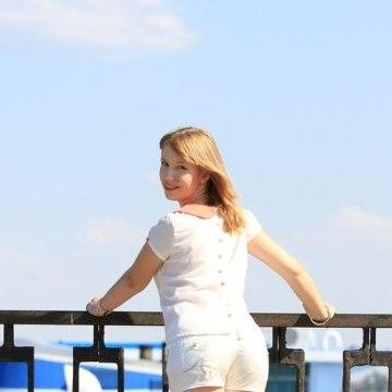 Анастасия, 26, Volgograd, Russia
