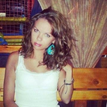 Viktoria, 25, Minsk, Belarus