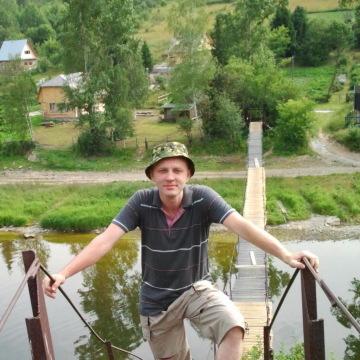 Евгений, 37, Novokuznetsk, Russia