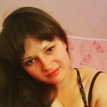 Марина, 26, Americus, United States